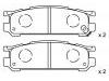 Brake Pad Set:26296-AA060
